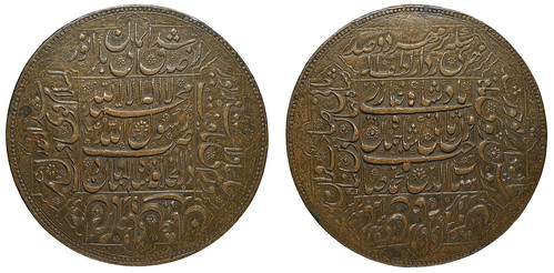 copper copy of a gold 200 Mohurs