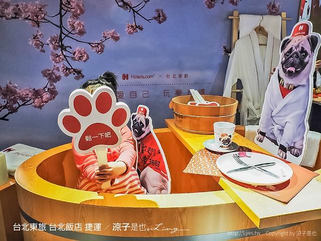 O.L.O CAFÉ 台北不限時咖啡廳 松山南京三民 台北東旅 11