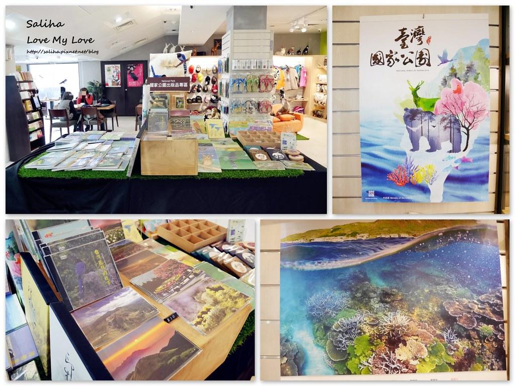 台北陽明山遊客服務中心不限時餐廳咖啡廳下午茶推薦石尚自然探索屋 (47)