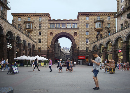 Kiev's Passage with its beautiful Arch