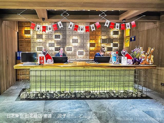 台北東旅 台北飯店 捷運 75