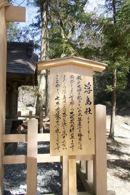 shimosha_harumiya_025