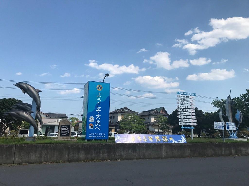 Mito and ooarai