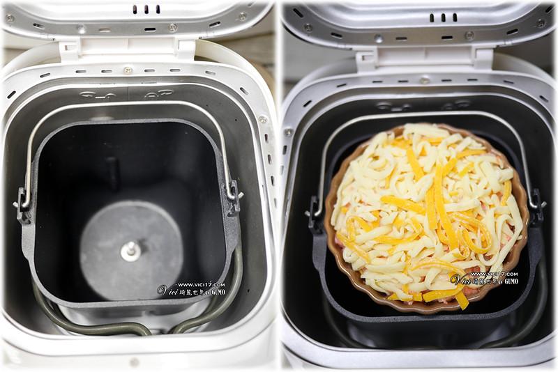 明太子馬鈴薯905