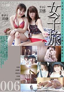 C-2354 Women's Journey 006