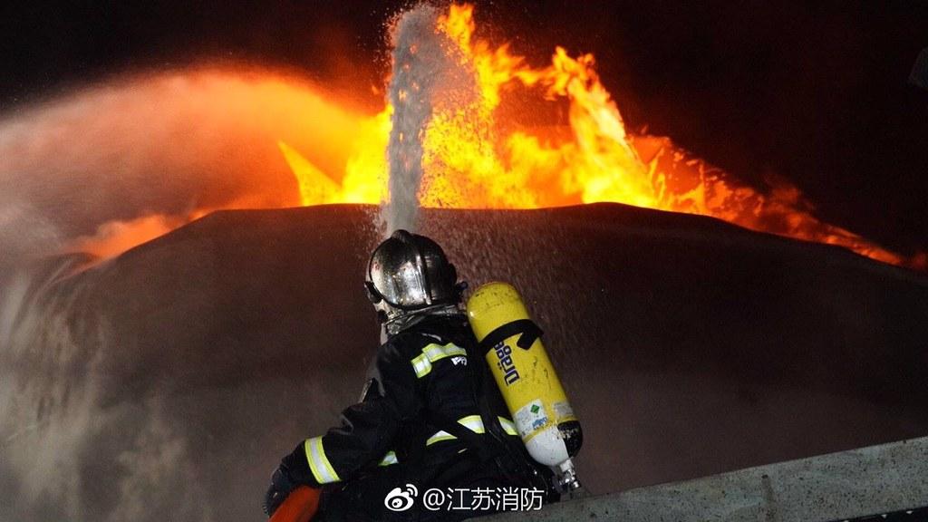江蘇響水大爆炸 是人禍非意外 為何事故屢屢發生?
