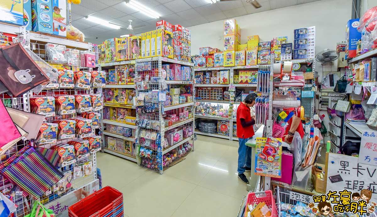 亞細亞toys批發家族鳳山店-3