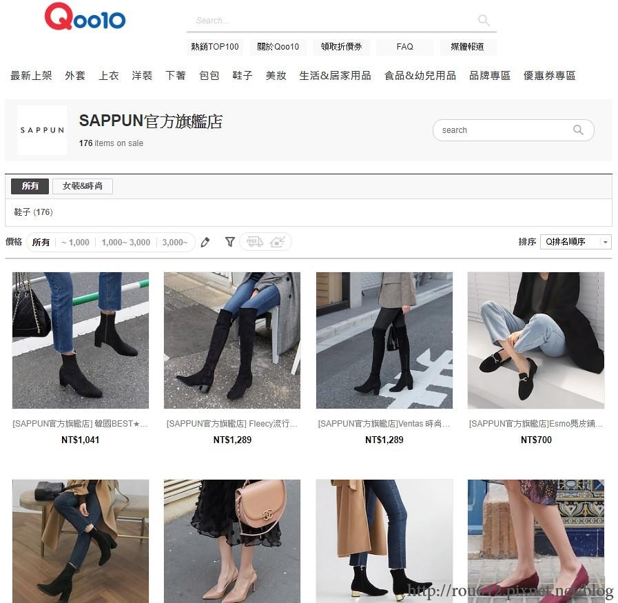 Qoo10樂福鞋-4