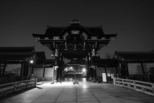 26-02-2019 Kyoto (2)