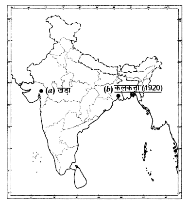 CBSE Sample Papers for Class 10 Social Science in Hindi Medium Paper 1 S26