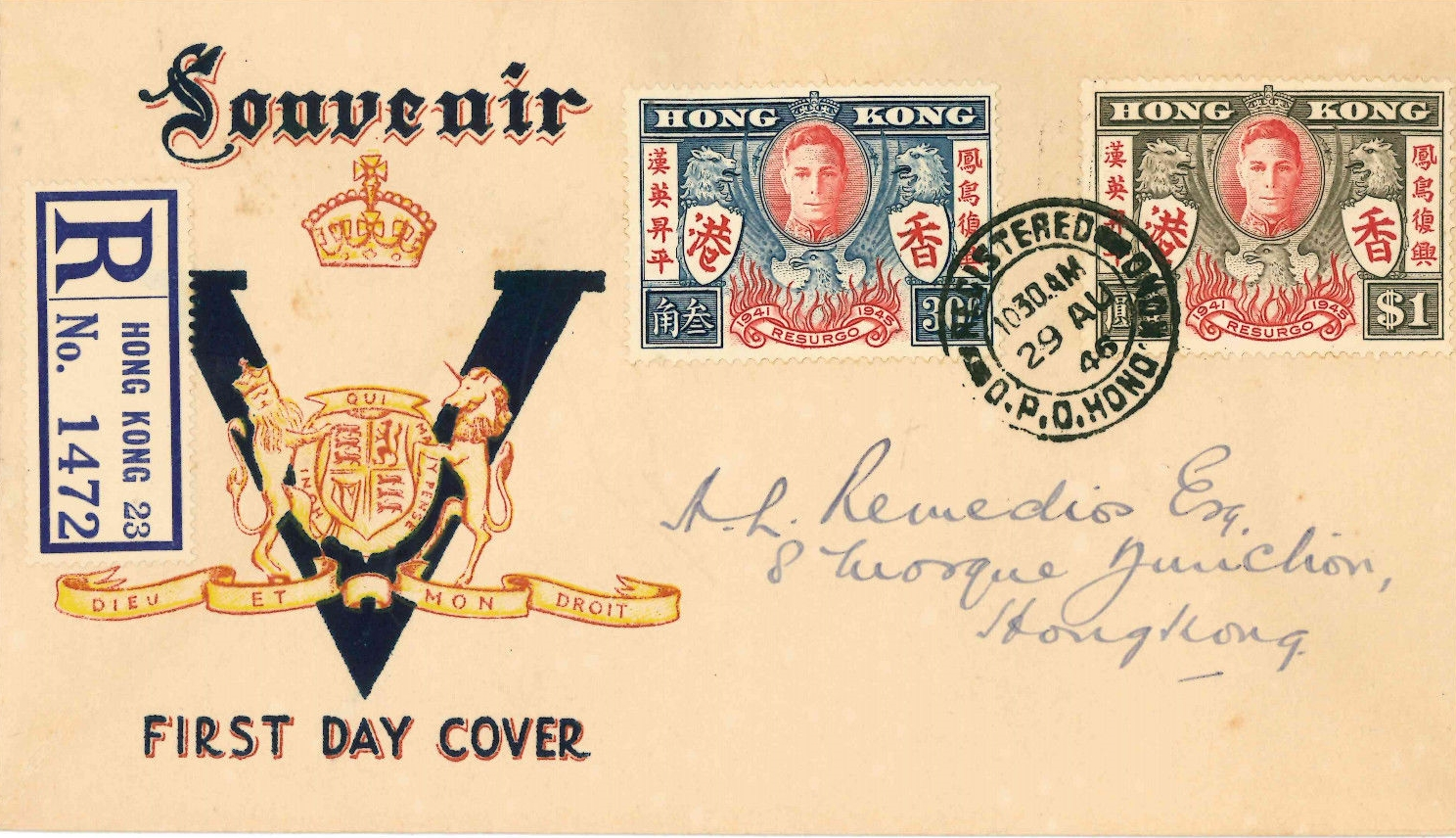 Hong Kong - Scott #174-175 (1946) first day cover [NIMC2019] - image sourced from active eBay auction