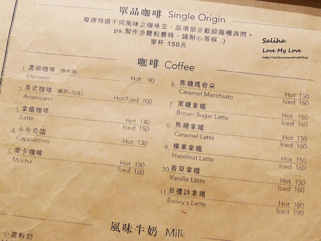 台北中正紀念堂生活在他方菜單menu蛋糕價目表 (2)