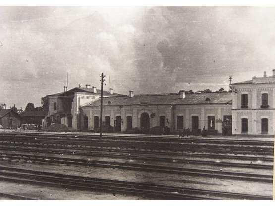 41 год ЖД станция