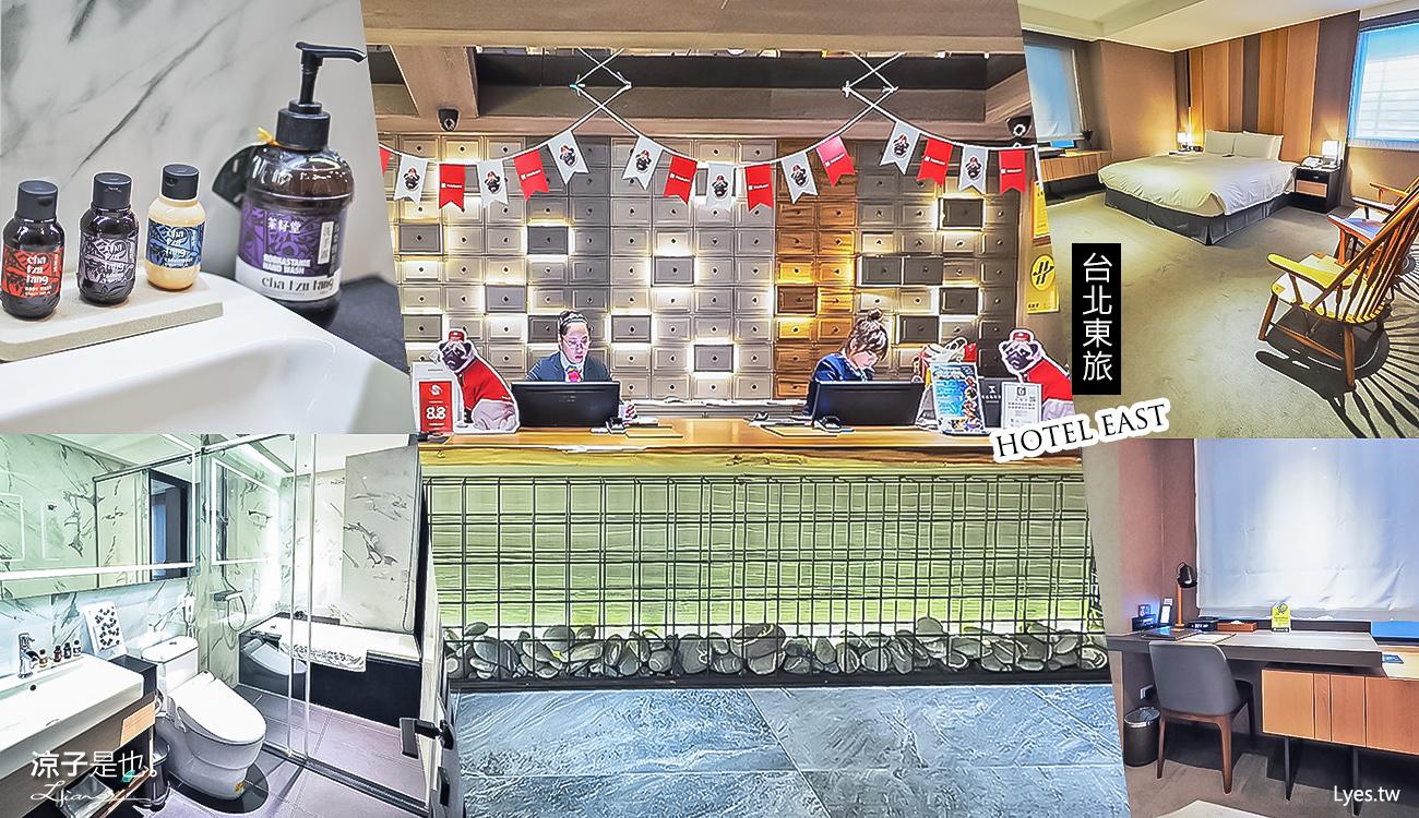 台北東旅 飯店 南京三民 捷運 住宿