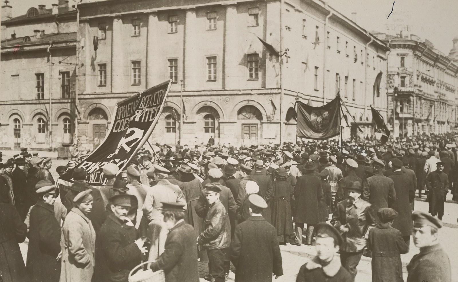 1917. Демонстрация ВИКЖЕЛя