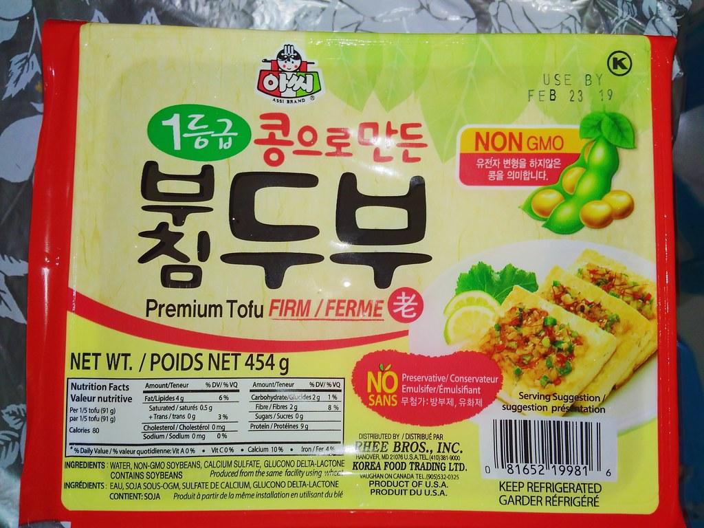 非转基因豆腐$1.78