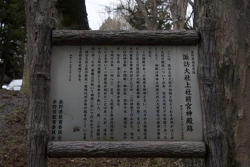 kamisha_zengu_003