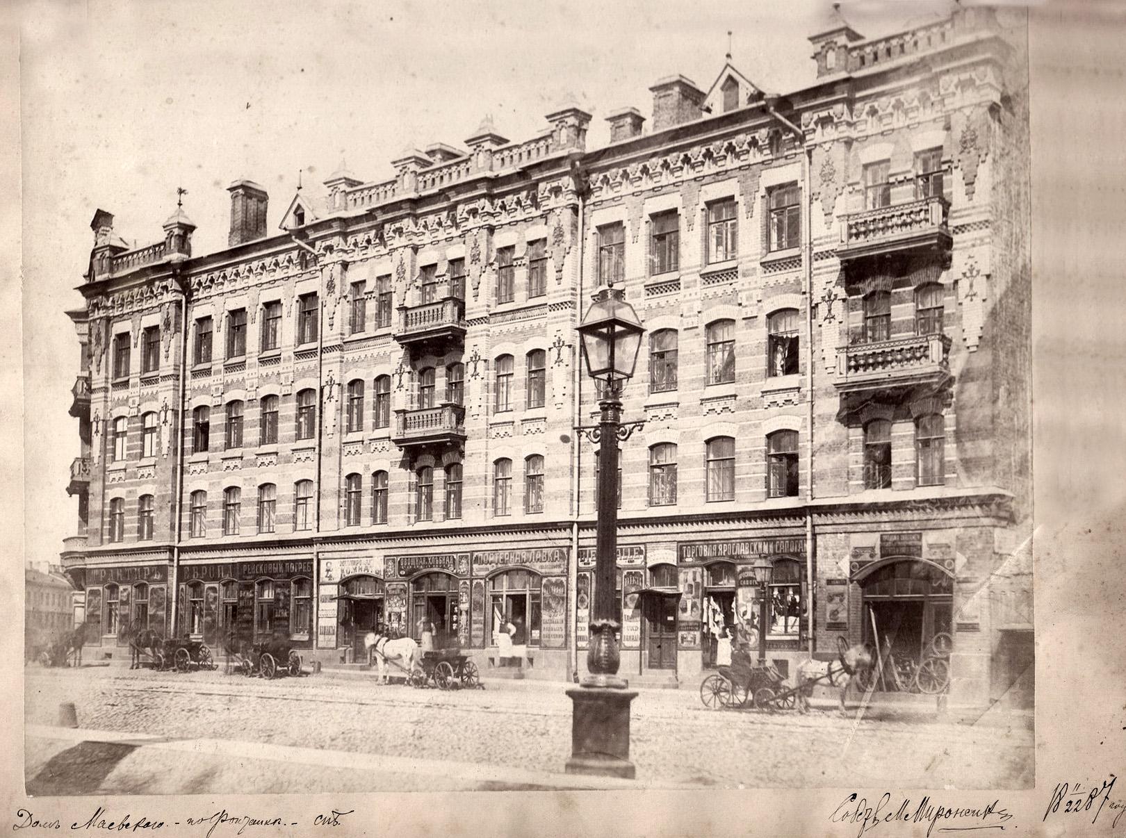 Дом Маевского по Фонтанке. 1887