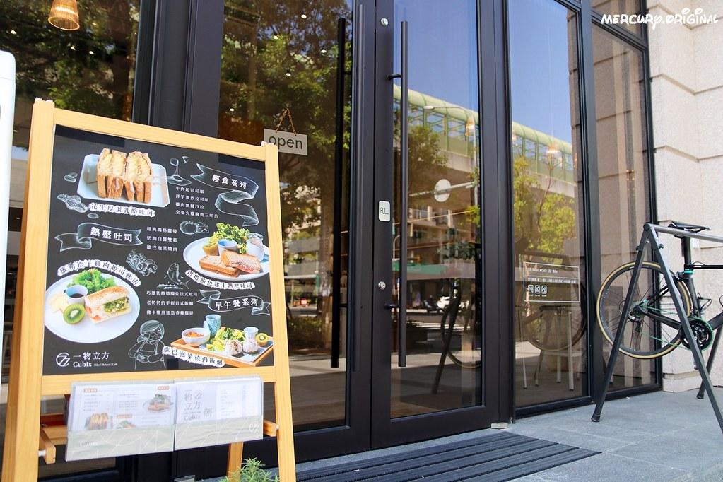 32949856108 ac1bfaf1d2 b - 熱血採訪|一物立方cubix,輕食早午餐咖啡甜點,結合日系選物、公路單車