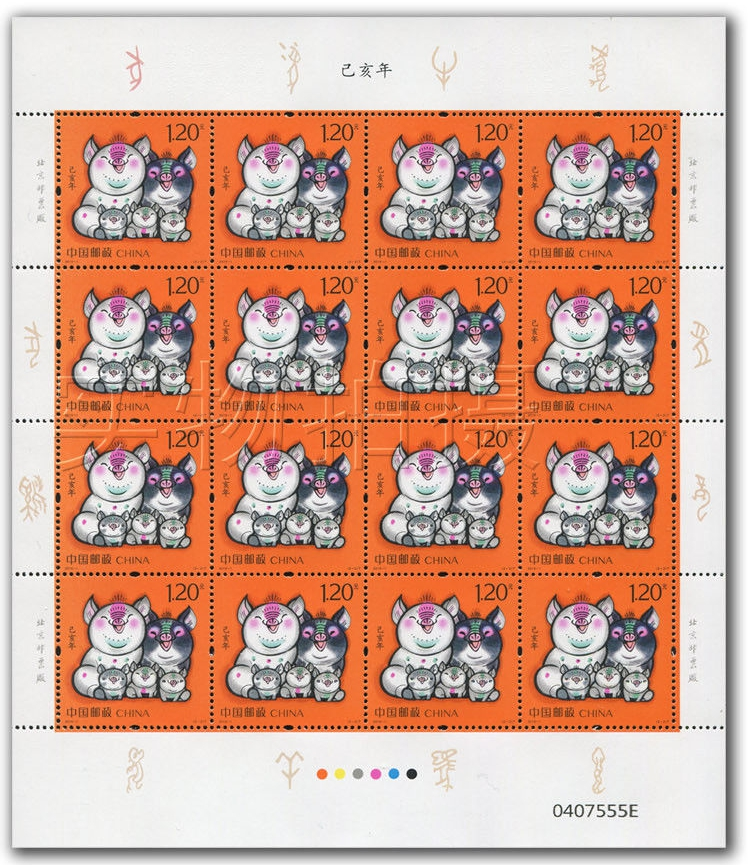 China - Year of the Pig (January 5, 2019) sheet of 16