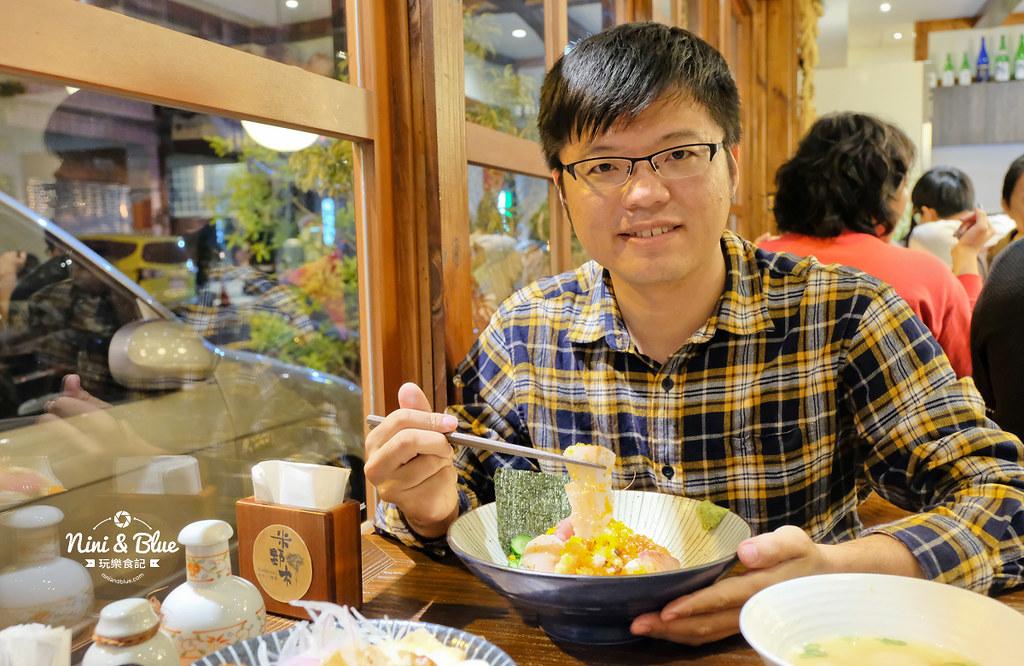 米野木海鮮丼17