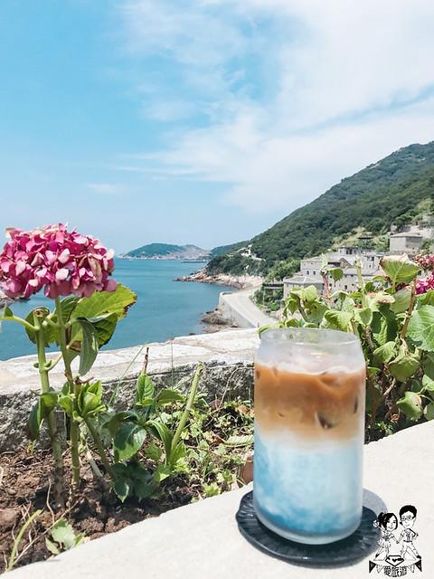 【連江│北竿】芹壁愛情海。迷人的海岸,愜意的喝上一杯咖啡(北竿美食/北竿咖啡廳)
