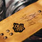 Yellowood Fingerboards - Yellowprint