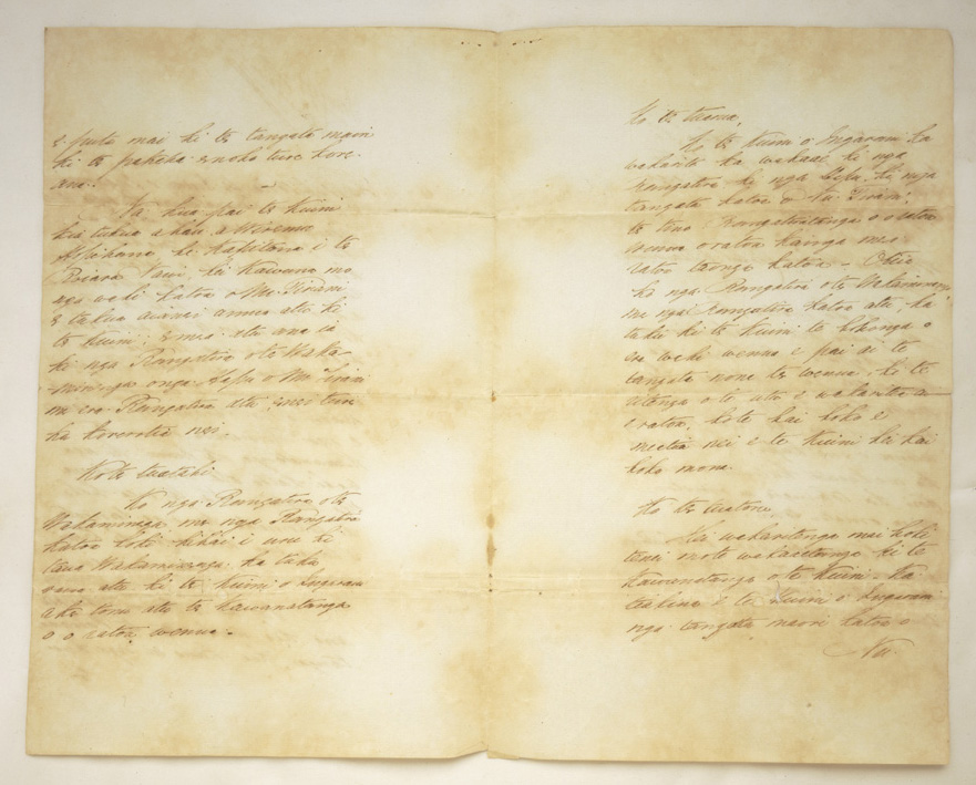 Manuscript copy of the Treaty of Waitangi (in Māori) in the hand of Henry Tacy Kemp.
