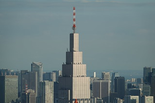 NTT Docomo Tower, from Metropolitan Government Building, Shinjuku Tokyo, Japan