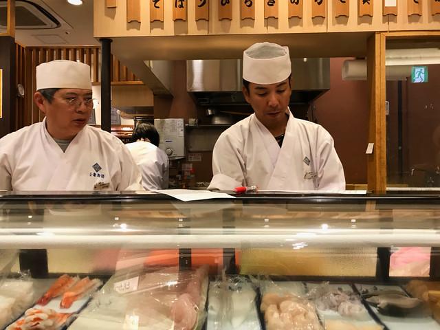 195-Japan-Okayama