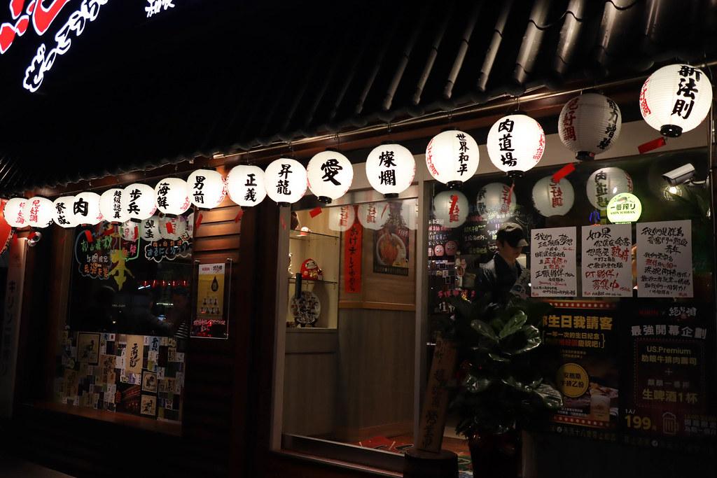 絕好調 和食 海鮮酒場 (4)