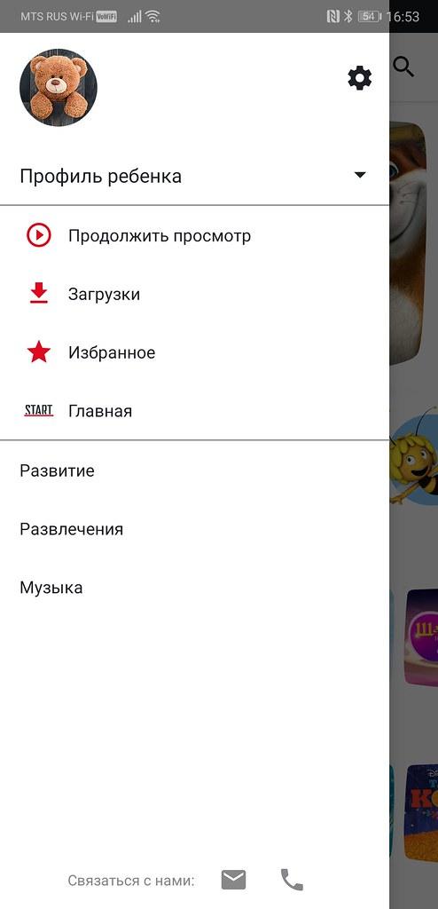Screenshot_20190228_165315_ru.start.androidmobile