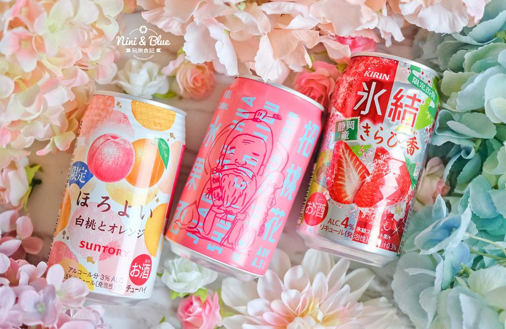 招桃花水果酒 臺虎精釀 啤酒05