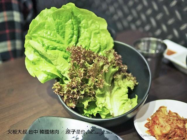 火板大叔 台中 韓國烤肉 12