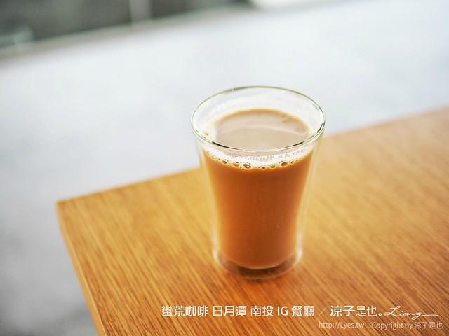 蠻荒咖啡 日月潭 南投 IG 餐廳 28