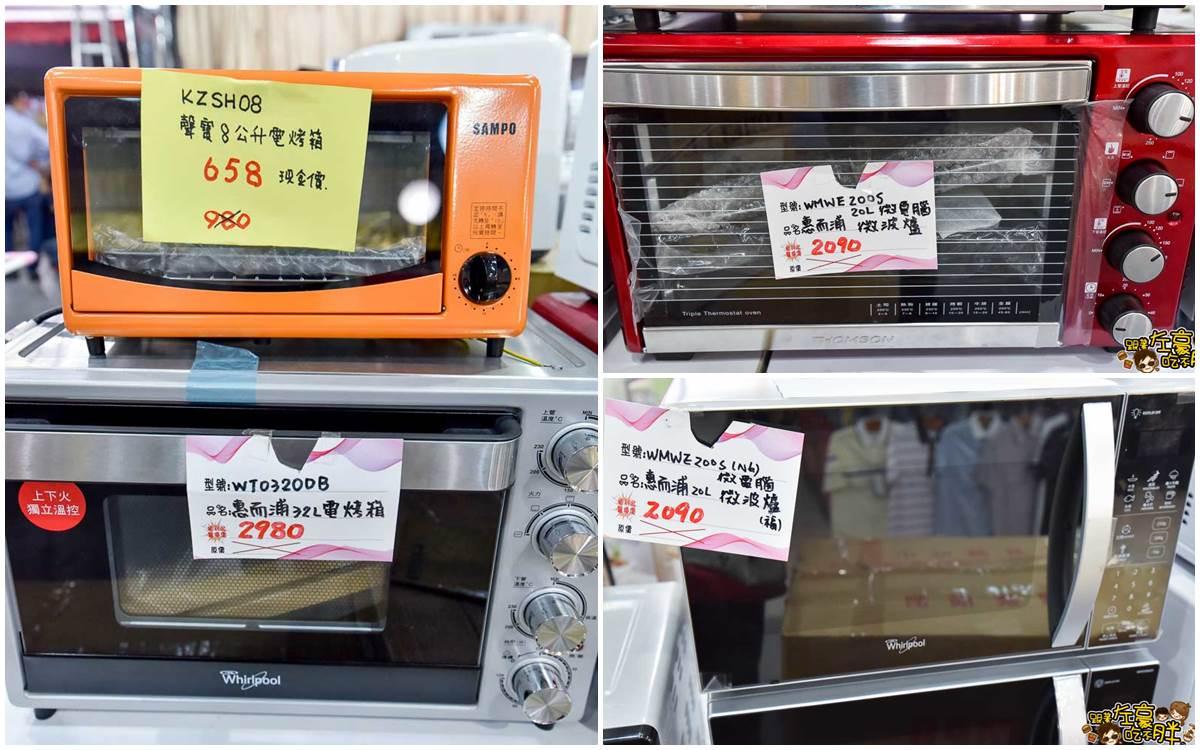 電-烤箱--22