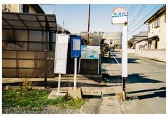 201902 Fukuoka