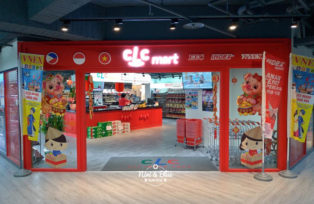 CLC Mart.台中火車站000037