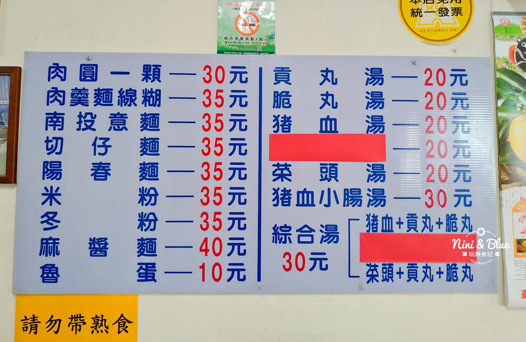 南興肉圓.台中肉圓09