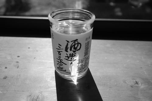 26-02-2019 at Otsu, Shiga pref (50)