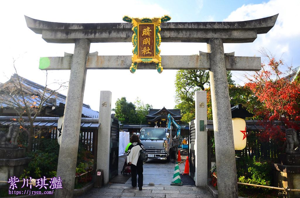 京都景點-0002