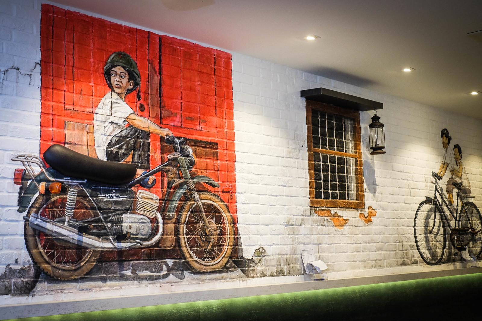 Jia Yi Wan Wall