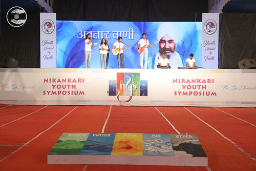 Avtar Bani by devotees from Mumbai