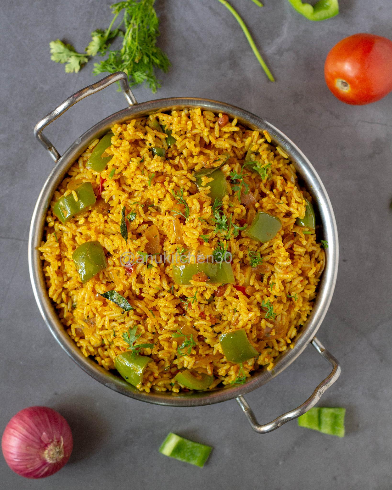ಕ್ಯಾಪ್ಸಿಕಮ್ ರೈಸ್ | Capsicum Rice
