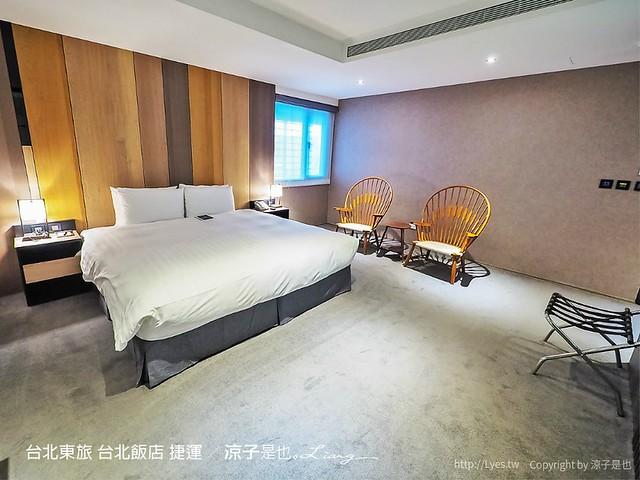 台北東旅 台北飯店 捷運 37