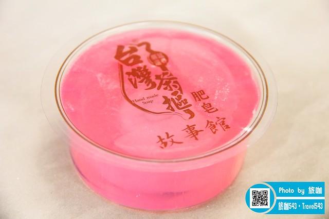 台灣茶摳故事館