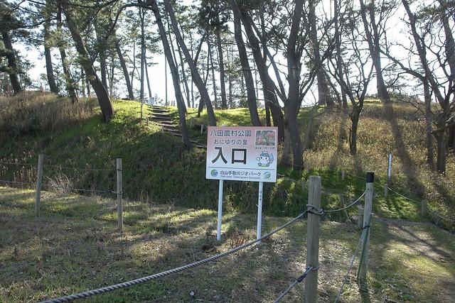 八田農村公園からの白山