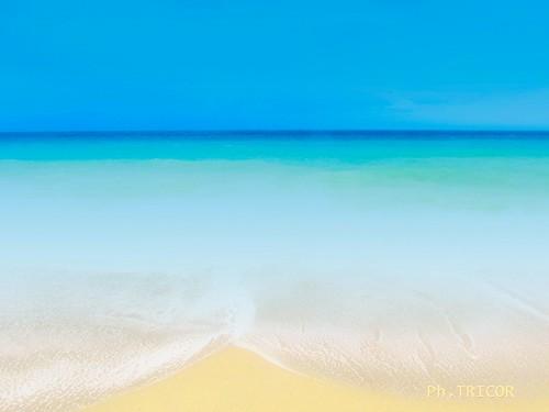 Non accontentarti dell'orizzonte. Cerca l'infinito._Do not be satisfied with the horizon. Search for the infinite