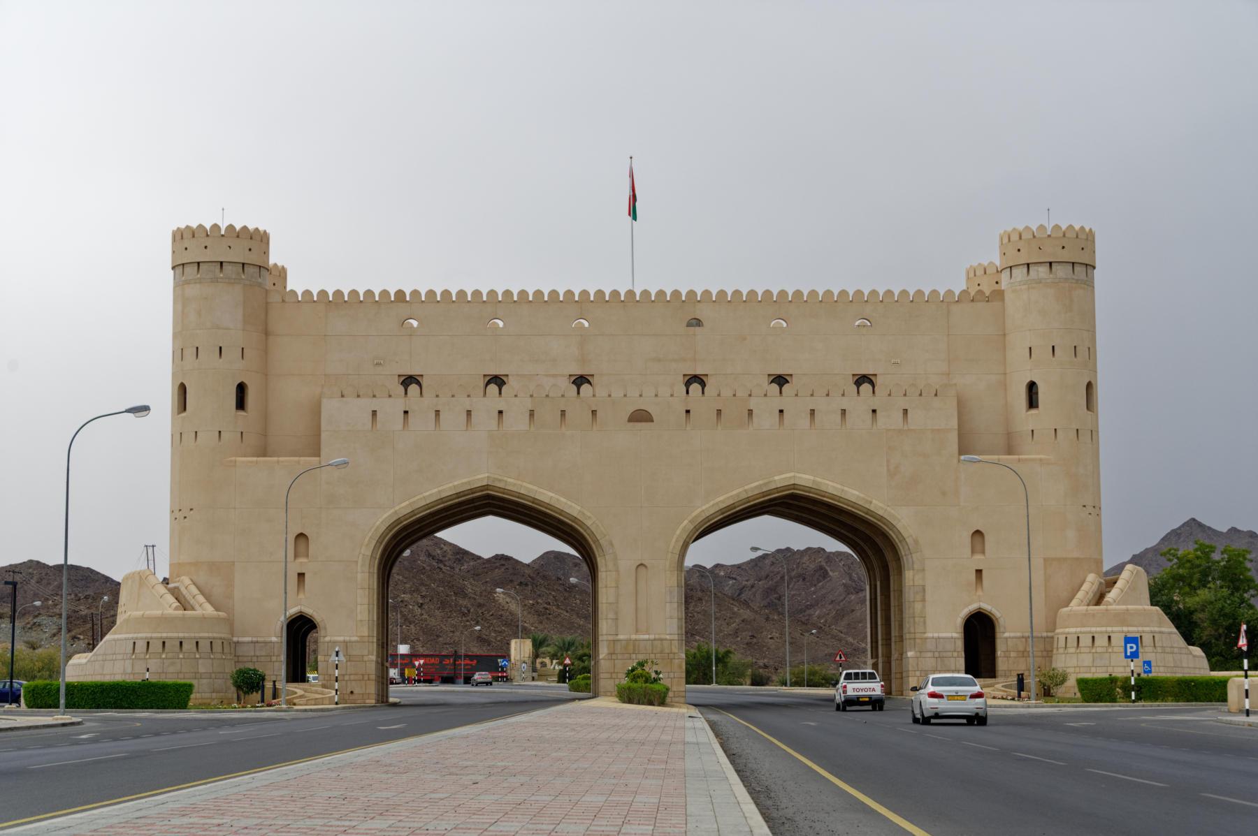 Bahla Gate, Oman