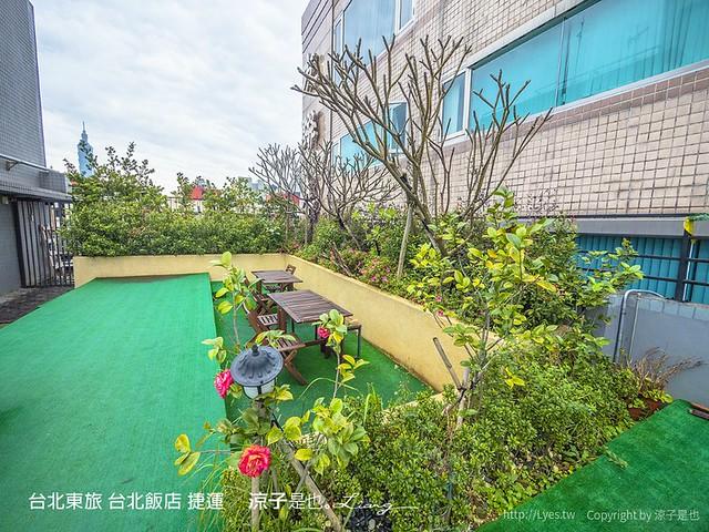台北東旅 台北飯店 捷運 114